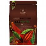 PISTOLES CHOCOLAT DE COUVERTURE BIO NOIRE 71.7%-COMMERCE EQUITABLE-2.5 KG